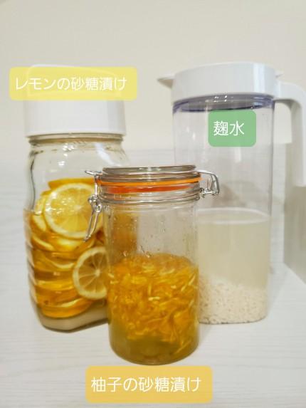 手作りレモン漬け