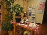 2013年12月「クリスマス展示」