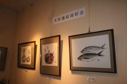 2015年1付 第9回企画展「墨彩画の世界」
