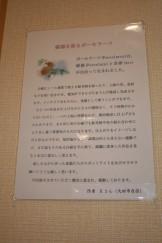 s-IMG_3829